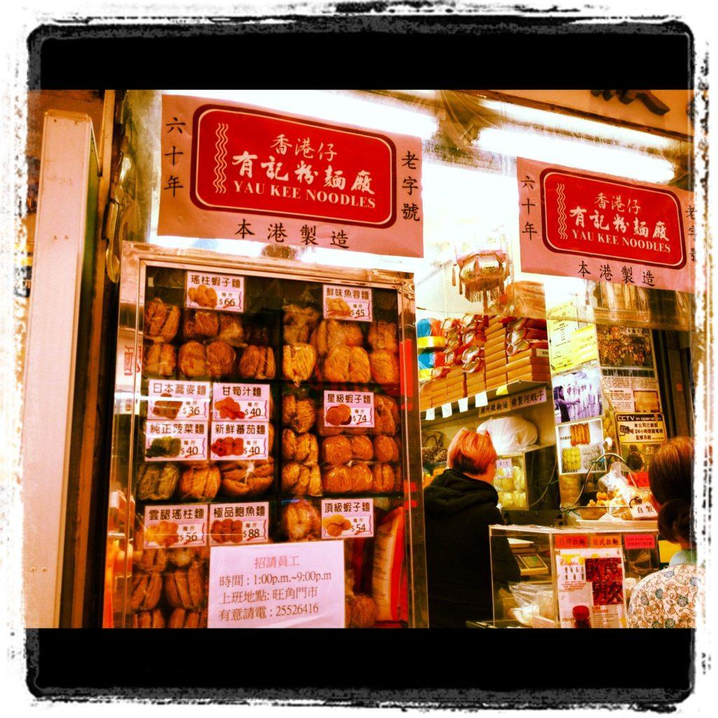 china noodle market