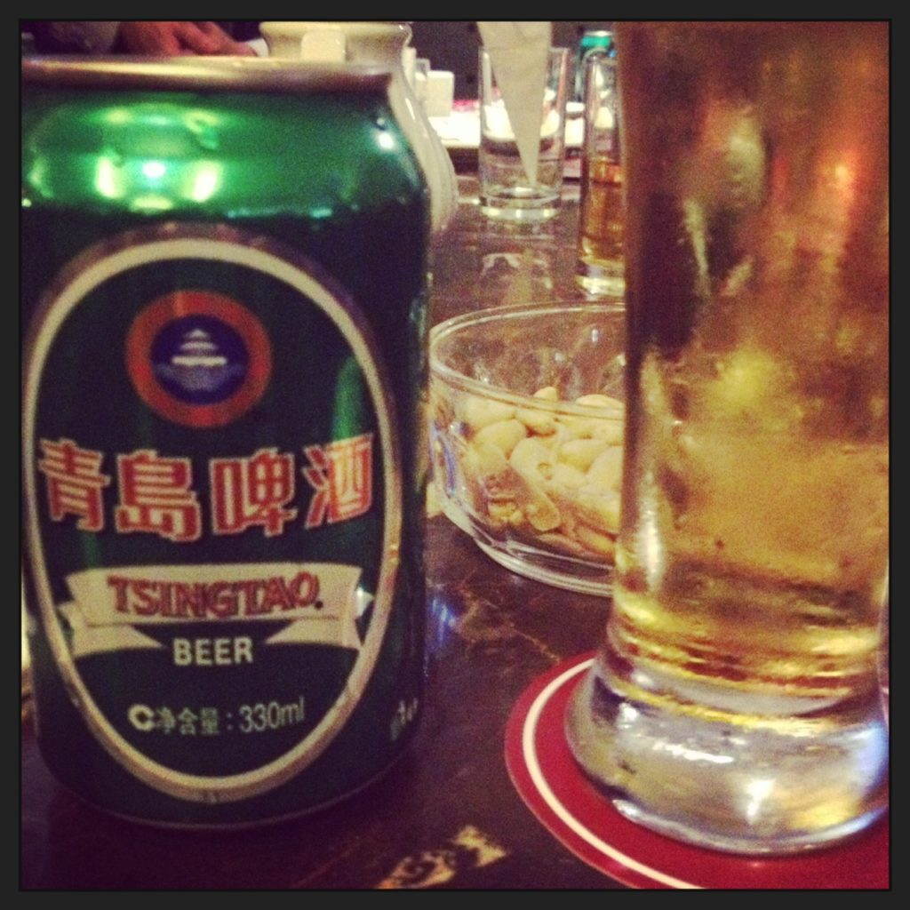China TsingTao Beer