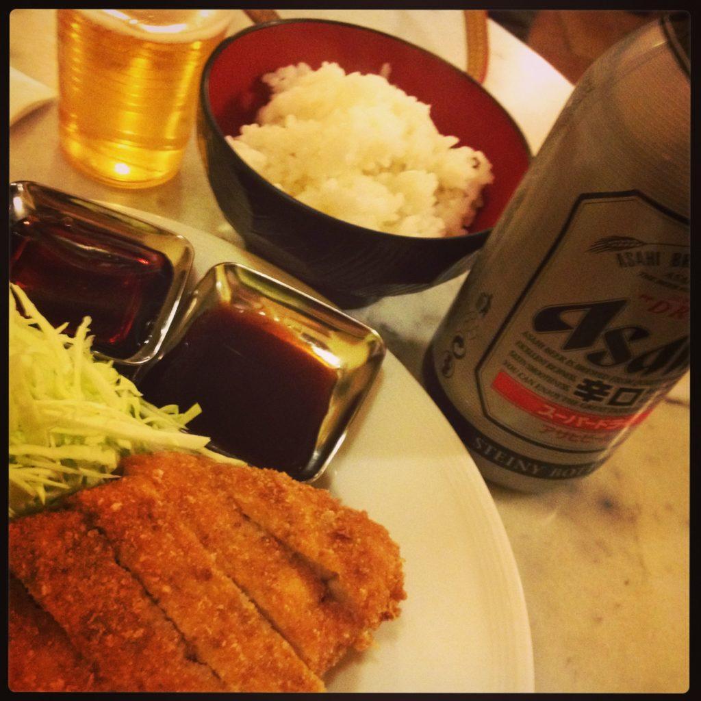 Piatto giapponese IyoIyo