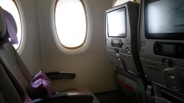 Emirates economy seats